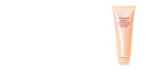 Shiseido ADVANCED ESSENTIAL ENERGY hand nourishing cream 100 ml