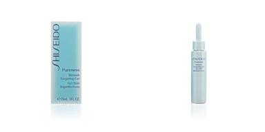 Shiseido PURENESS blemish targeting gel 15 ml